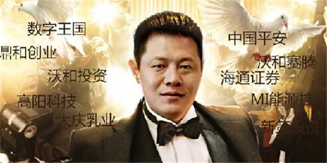 合肥富豪车峰谢幕:福遇贵人,曾赚百亿巨额资金,终沦为金钱奴隶
