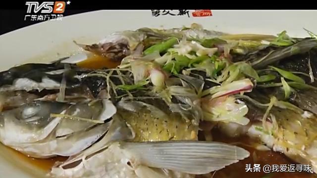 年夜饭:清蒸皖鱼,肉嫩鲜美原汁原味,三步学会