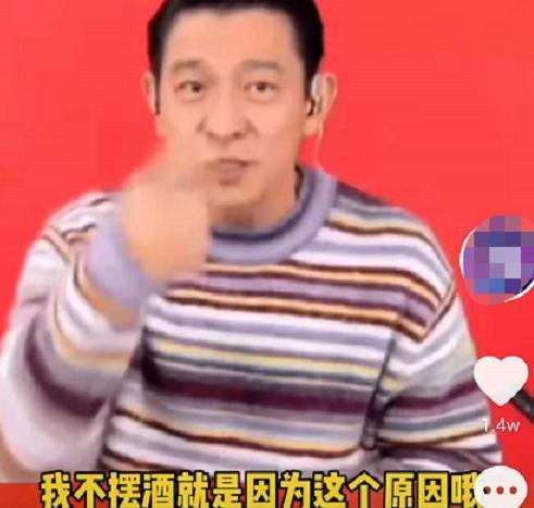 刘德华头像高清赌侠