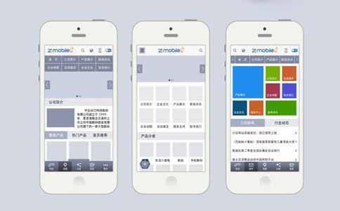 手机app怎么制作?app软件开发流程详解