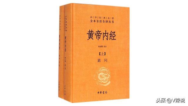 徐文兵-徐文兵解读黄帝内经-【黄帝内经网】