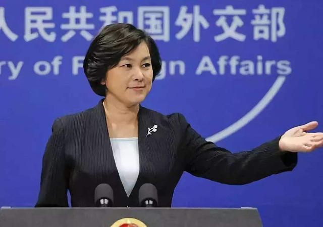 正面回击!华春莹宣布中国对美国实施对等制裁,对外释放三大信号