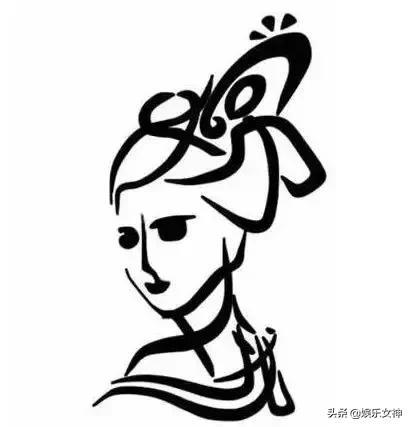 当汉字变成一幅画