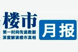 广东省湛江市霞山区
