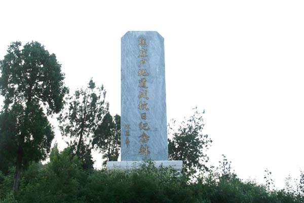 四大地道战遗址:冉庄、山底村、焦庄户、西河头,你去过几个?