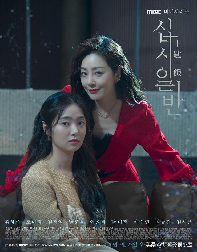 2020年下半年定档韩剧合集,曹叔携「秘密森林2」回归