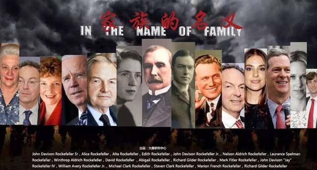 世界富豪洛克菲家族,已经将财富传承了六代,靠的就是这样的家风