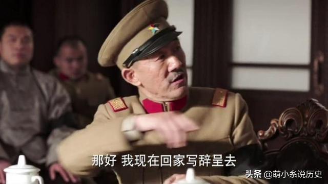 东北军阀张作霖的温情时刻