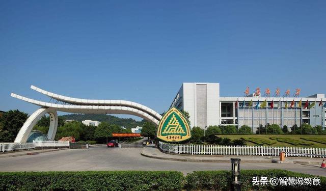 重庆传媒职业学院宿舍