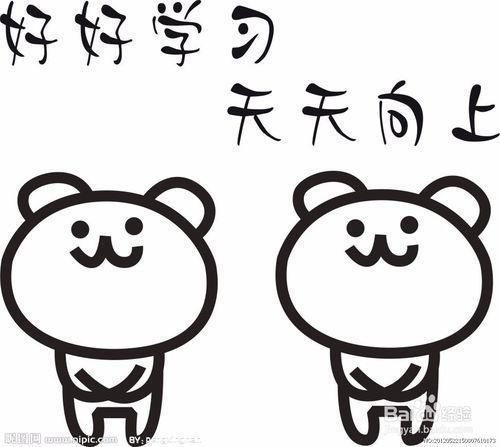 学会这几招让你快速学会日语