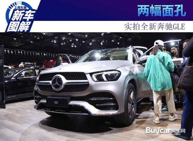 【图】长度增76mm 测试2019款奔驰GLE 450车型_汽车江湖