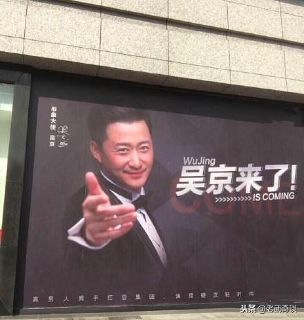 """吴京《攀登者》新""""致敬历史""""系列海报和3张剧照曝光_网易新闻"""