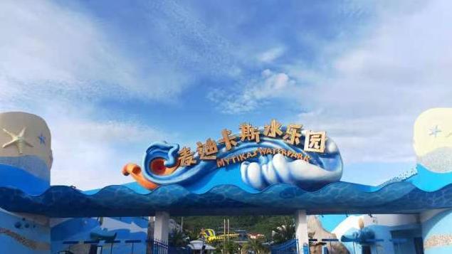 成都海洋馆