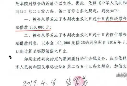 16万租金没收到还倒欠10万,48岁女房东一夜白头:还有更绝望的