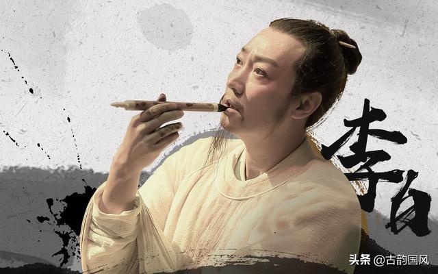 李白千年之狐图片