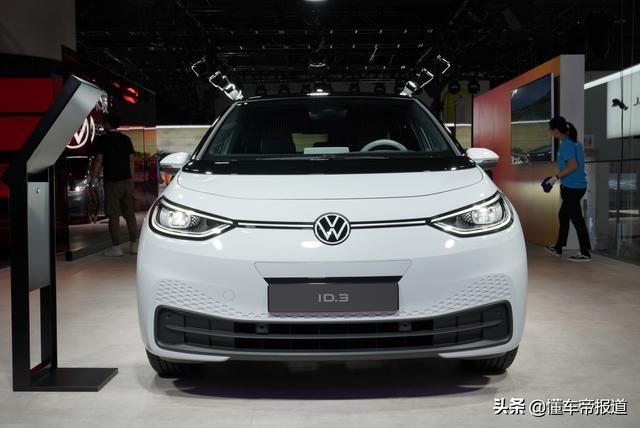 国产电动汽车车标