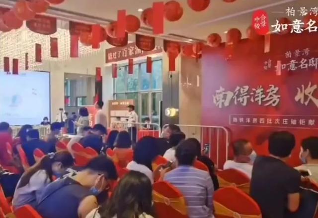 """本周南京楼市""""双量""""齐跌!6盘新领销许,江宁地铁热盘售罄"""
