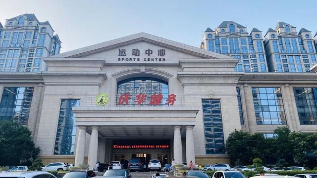 海南千航地产携手临沂广电临沂首场海南置业专场推介会成功举办