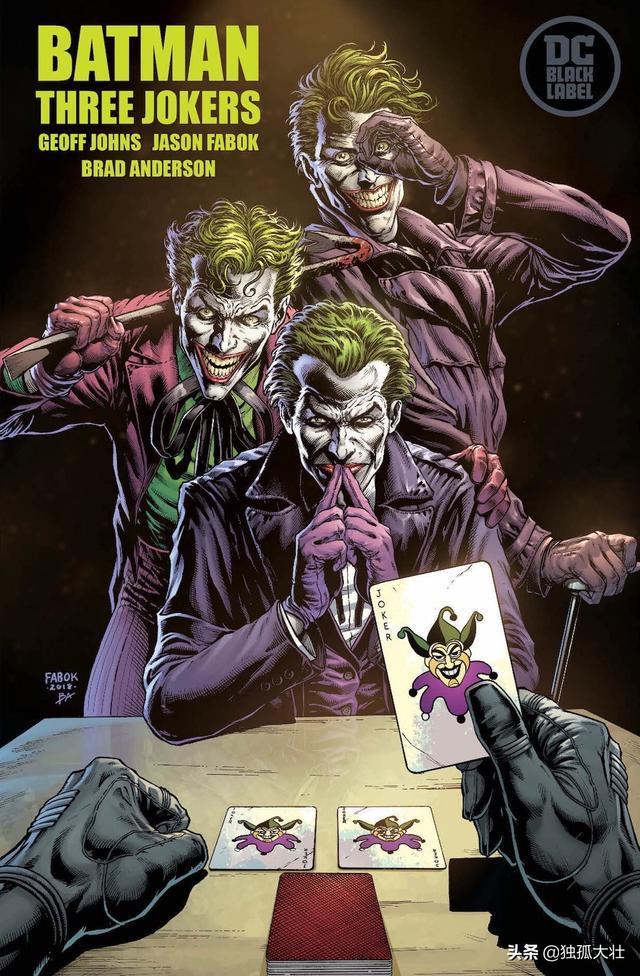 蝙蝠侠是不是对小丑太过仁慈了?