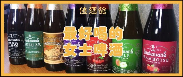 精釀啤酒logo