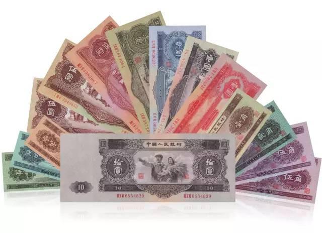 第二套人民币大全,三款精品不得不说,你手里有吗