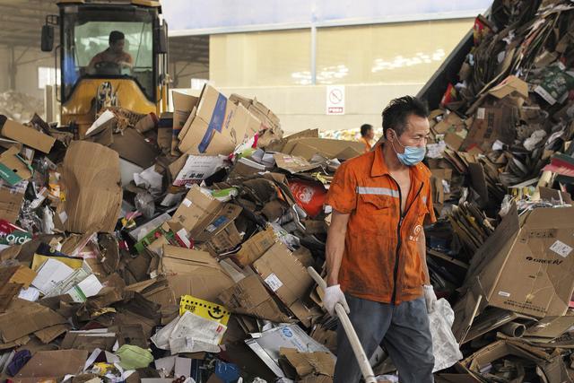 回收垃圾海報英文版