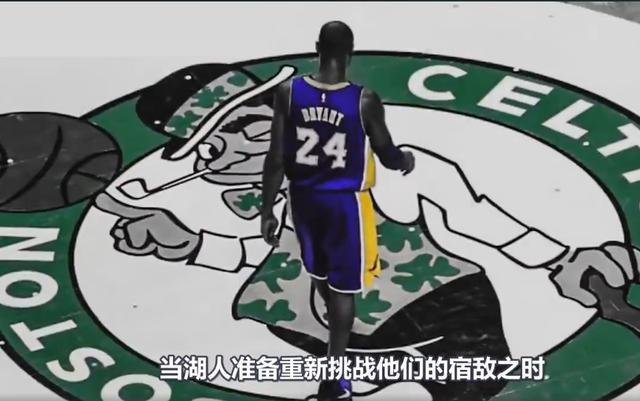 黑曼巴有多記仇?湖人投籃訓練師:即使完成兩連冠,但Kobe心中的恨意一直未消失!-黑特籃球-NBA新聞影音圖片分享社區
