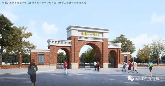 农村围墙大门设计图