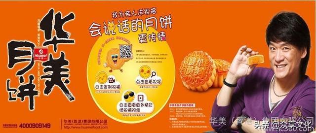 月饼的品牌 盘点中国十大月饼名牌 - 豆丁网
