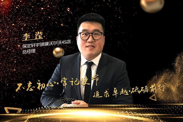 【保定轩宇久久4s店】东风日产新能源|郑州日产4s店地... -易车网