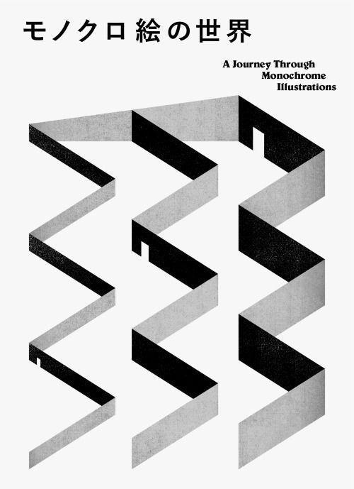 图赏   遥远的国度,Matt Ferguson艺术海报展
