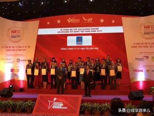 越南2019年利润最高企业500强榜单出炉