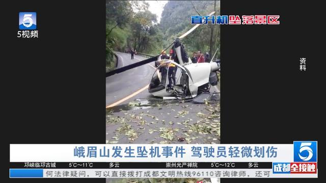 四川宜宾高县一乡镇发现疑似1942年美军坠毁飞机残骸