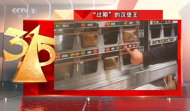 """被曝使用过期食材,""""甩锅""""加盟商的汉堡王还能再开千家门店吗?"""