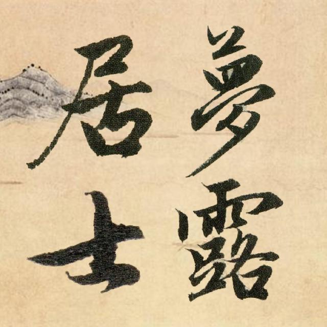 雍正王朝:死鹰事件是八阿哥深谋远虑的一招棋,康熙轻易将其化解
