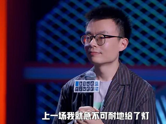 《脫口秀大會》程璐的段子很搞笑,但羅永浩拒絕爆燈,理由很贊