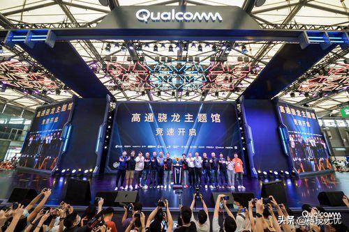 高通孟樸:5G时代,携手更多伙伴助力中国电竞游戏产业发展