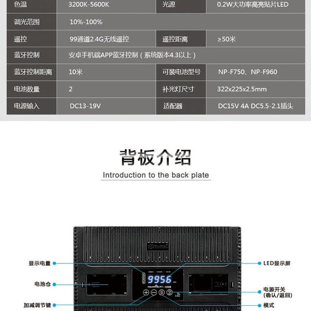 图立方PT-650B摄影灯led摄像灯45W大功率外拍灯带遥控功能