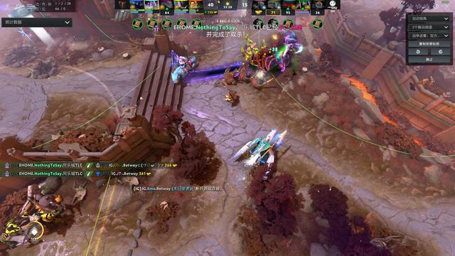 DPL-CDA S2:王者之师,EHOME 3-1击败IG完成卫冕