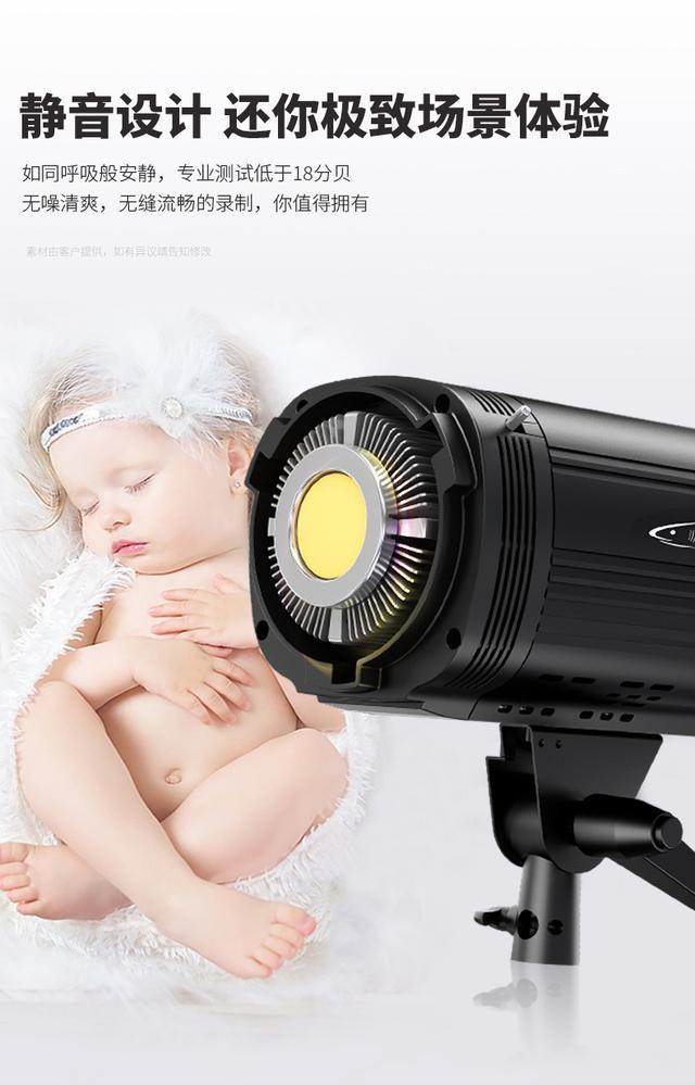 图立方led摄影灯专业自拍照美颜灯淘宝服装珠宝直播间补光灯套装