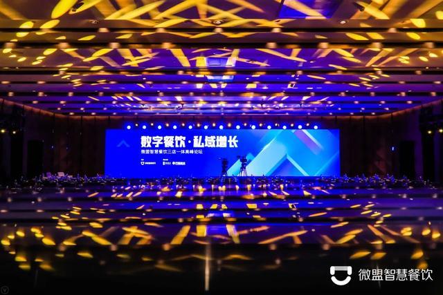 """""""堂食+外卖+商城""""三店一体新模式,将成餐饮数字化发展新风口?"""