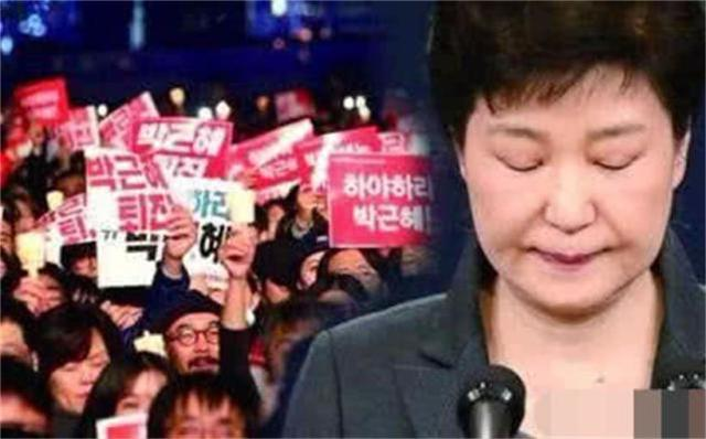 朴槿惠出狱无门?韩国总统特赦名单公布——4000多人名单里没有她