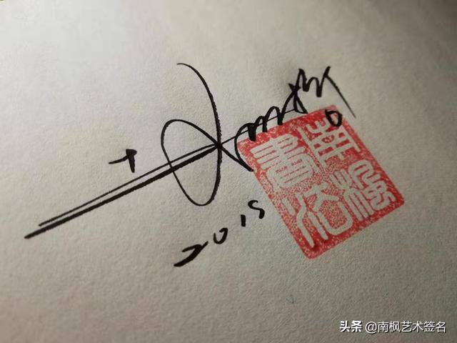 最新QQ个性签名霸气的qq签名设计大气 睡觉是唯一的... _脚本之家