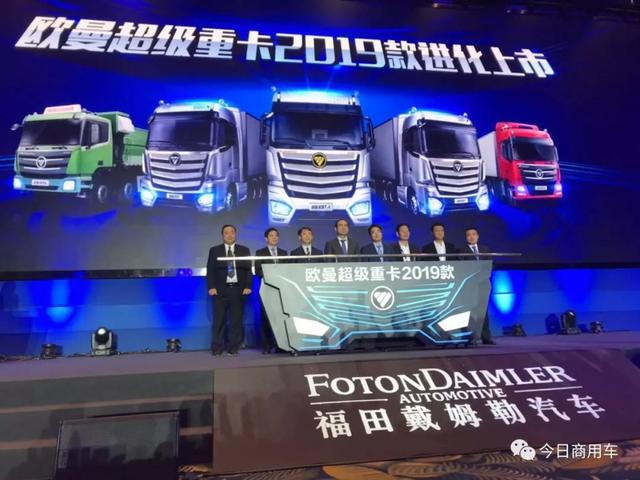 【欧曼GTL】福田戴姆勒欧曼GTL报价 图片 经销商 ... _中国卡车网