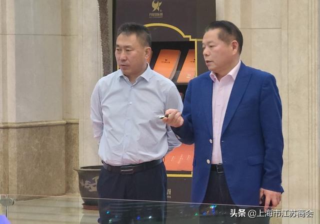 「头条」丁佐宏陪同江苏省工商联副主席郭东升考察沈阳环球港项目