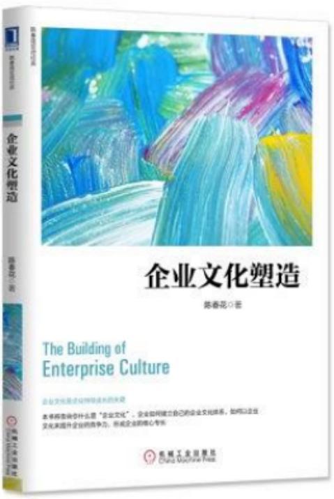 企业文化塑造:比使命更重要的是行动,企业需要的是企业文化建设
