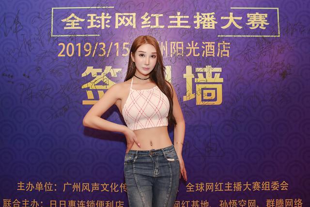 嫩模李宓儿参加2019全球网红主播大赛荣获中国最佳十大网红歌手奖