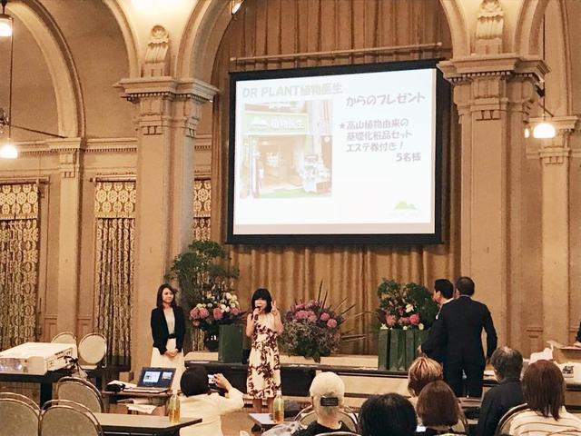 国货美妆升级蜕变 植物医生登陆日本迸发新生力