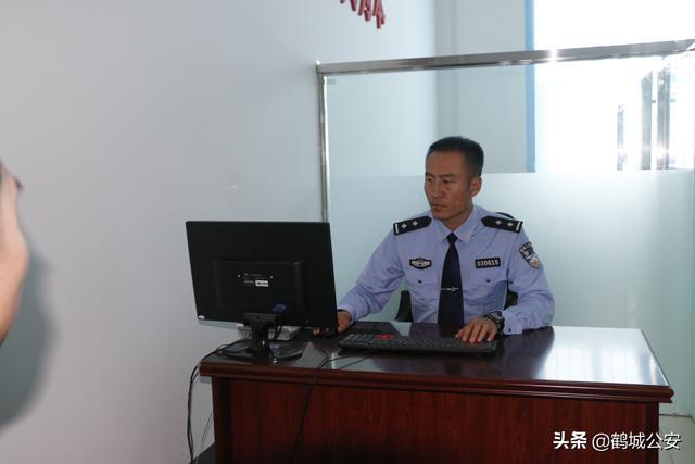 北京順義看守所
