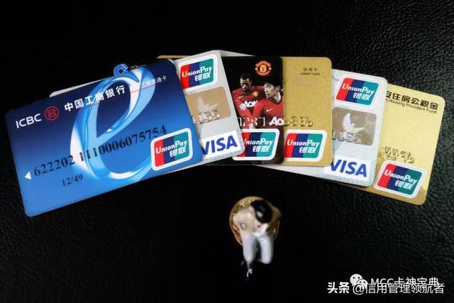 2020年什么银行信用卡最好申请?